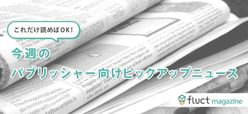 fm_ttl_news