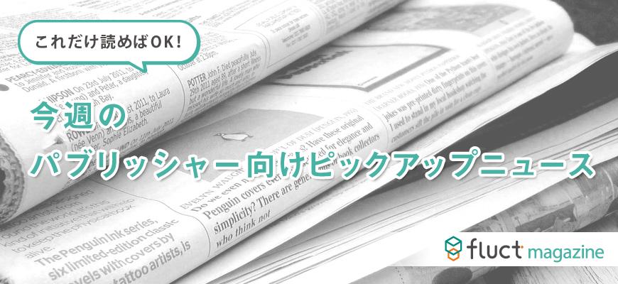 ttl_fm_news-1