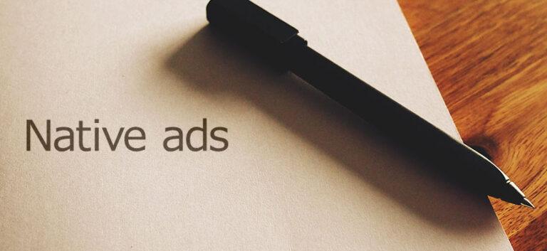 Google AdSense ネイティブ広告ってどんな広告?導入検討中の方必読!ネイティブ広告ガイド