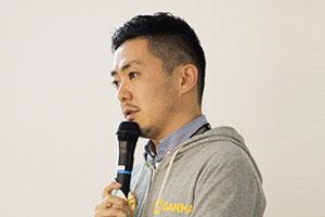 コミックスマート株式会社 福西氏