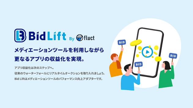 Bid Lift by fluct