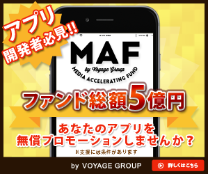 Media Accelerating Fund - 株式会社VOYAGE GROUP